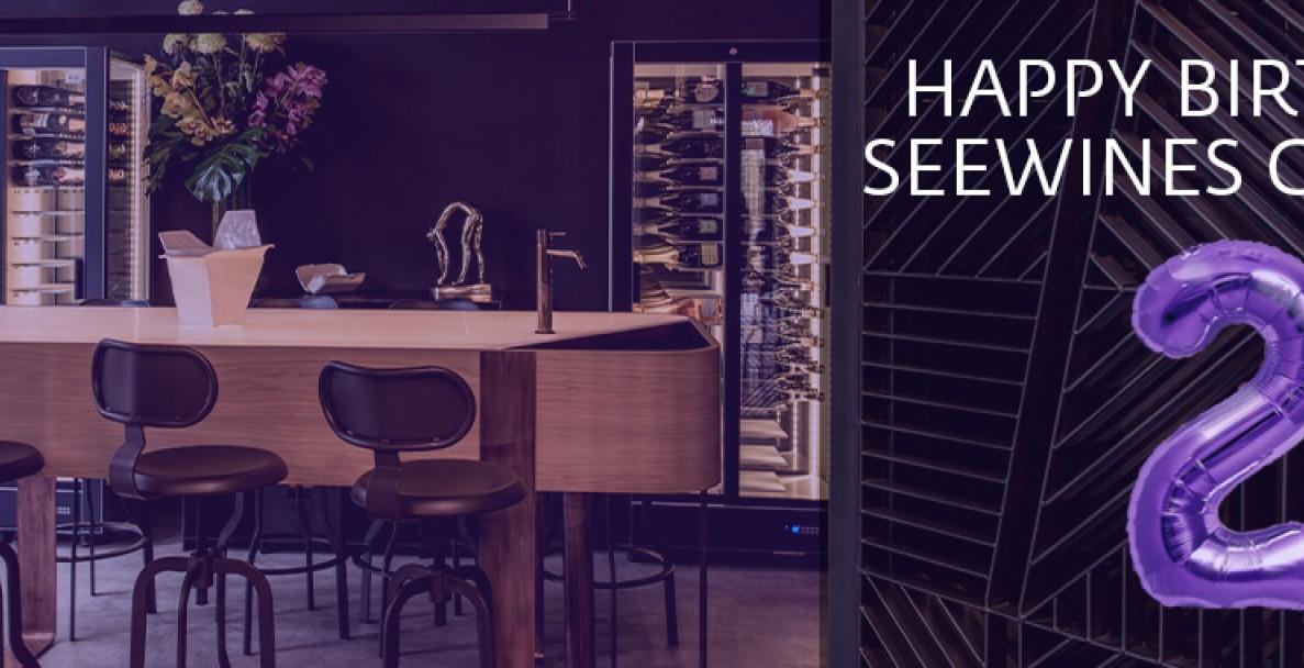 Seewines Gallery празнува втория си рожден ден!