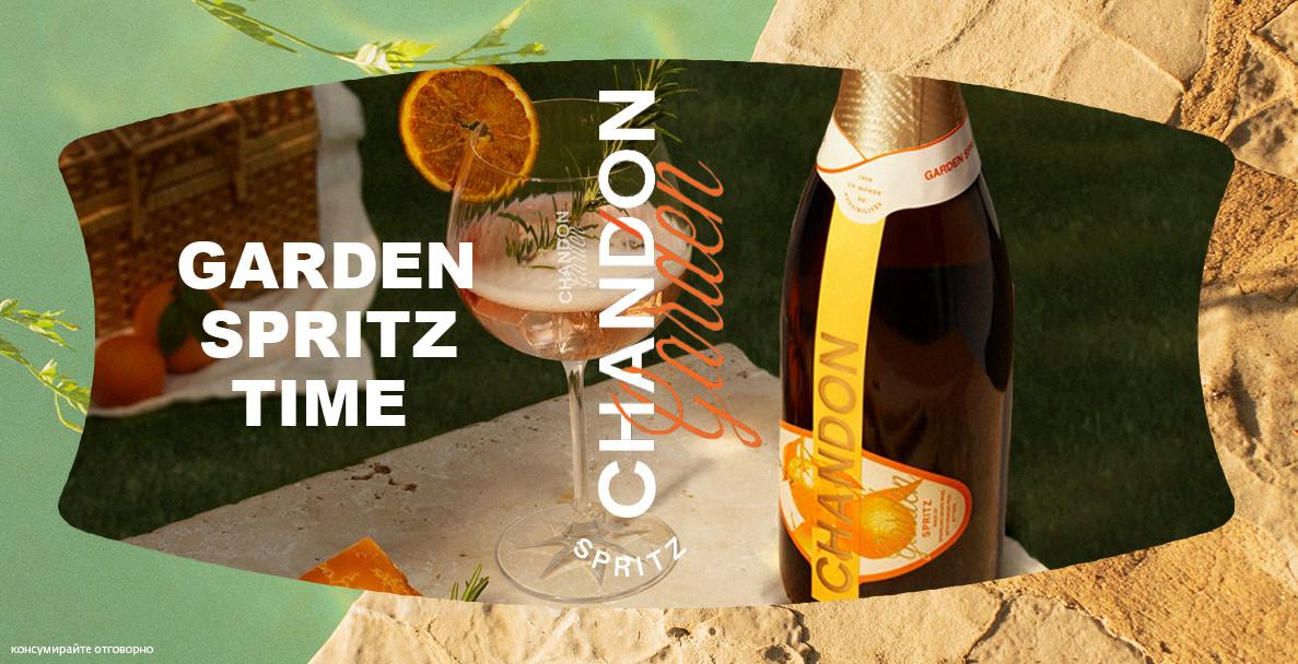 Garden Spritz Time