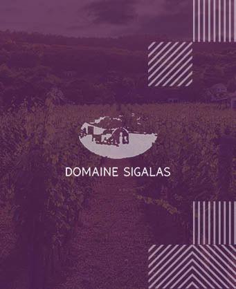Domaine Sigalas
