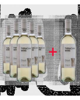 Пакет Тракийско вино Димят 5+1